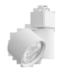 LED Gordian™ (Mini) Track Fixture