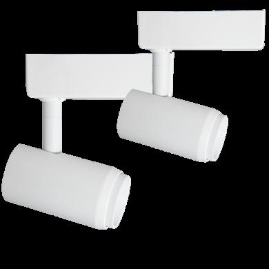 LED Angler™ Track Fixture