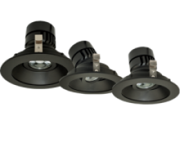 *Fully adjustability* ideal for directional and accent lighting